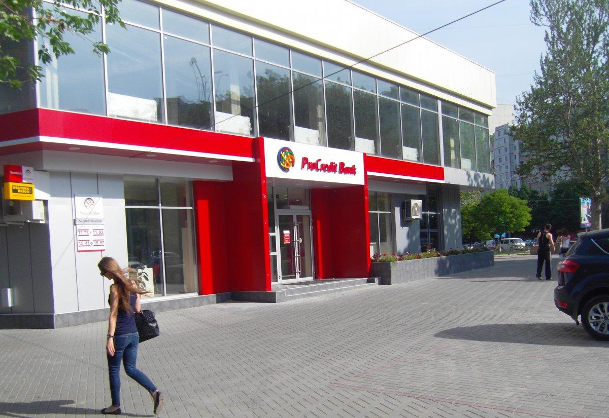 Procredit Bank Kosovo Atm
